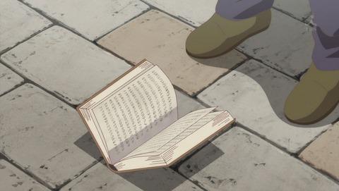 グリムノーツ The Animation 2話 感想 0060