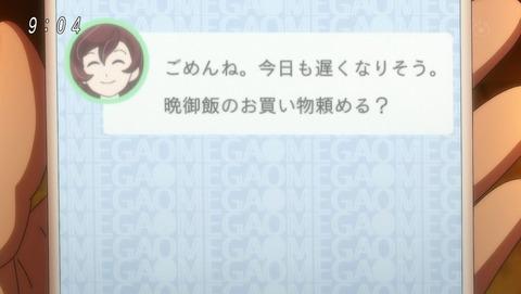 ゲゲゲの鬼太郎 第6期 47話 感想 000