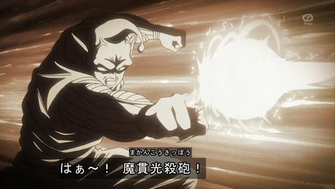 銀魂 4期 2話 感想 03567