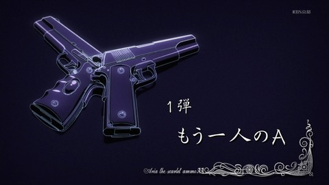 ANCB002566