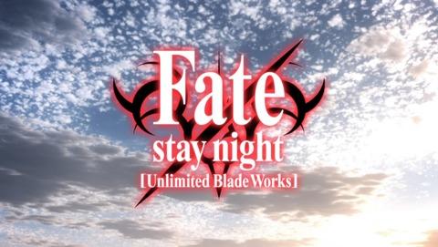 Fate stay night UBW 12話 感想 最終回 61