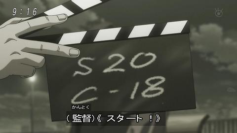 ancb00264