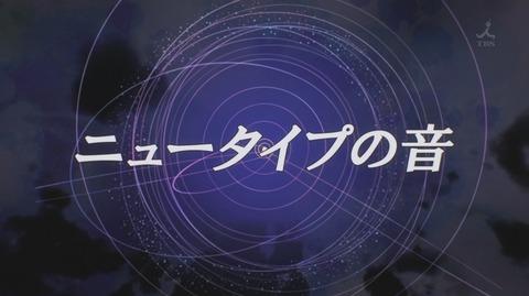 ガンダム Gのレコンギスタ 23話 感想 205