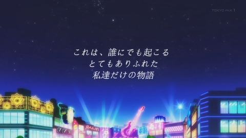 SHOW BY ROCK!!ましゅまいれっしゅ!! 1話 感想 003