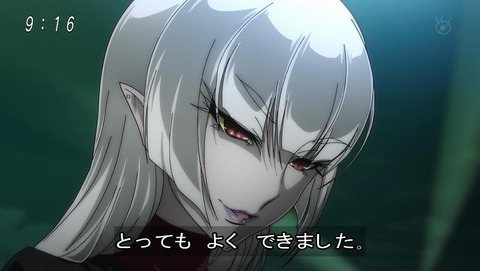 ゲゲゲの鬼太郎 第6期 74話 感想 023