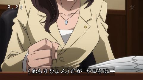 ゲゲゲの鬼太郎 第6期 89話 感想 045