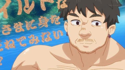 異種族レビュアーズ 3話 感想 0141