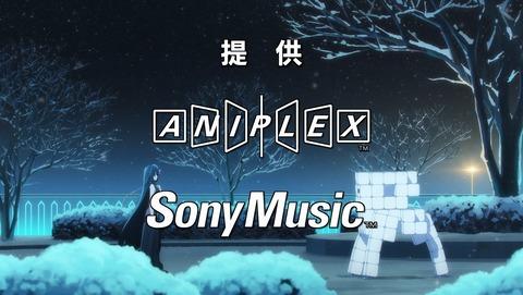 Vivy Fluorite Eye's Song 9話 感想 39