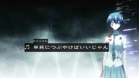 悪魔のリドル 10話 感想 0181