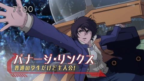 機動戦士ガンダム ユニコーン 22話 最終回 感想 01