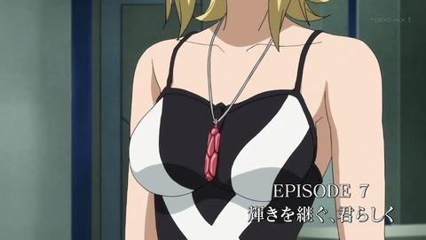 戦姫絶唱シンフォギアGX 7話 感想 235