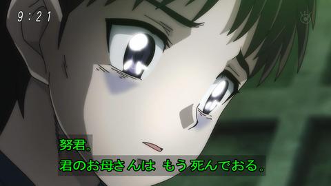 ゲゲゲの鬼太郎 第6期 80話 感想 045