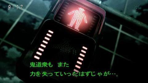 ゲゲゲの鬼太郎 第6期 51話 感想 021