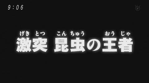 デジモンアドベンチャー: 14話 感想 007