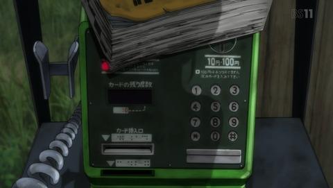 ANCB001632
