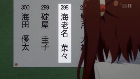 干物妹!うまるちゃん 5話 感想 345