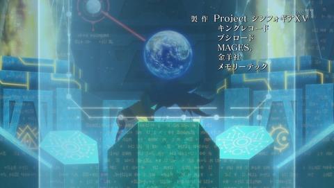 戦姫絶唱シンフォギアXV 5期 1話 感想 24