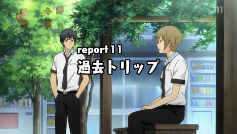 ReLIFE 11話 感想 52