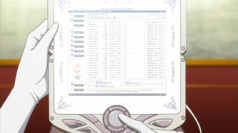 ancb00897