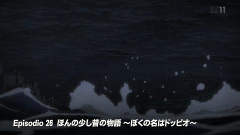ジョジョ 5部 黄金の風 26話 感想 60