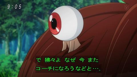 ゲゲゲの鬼太郎 第6期 55話 感想 004