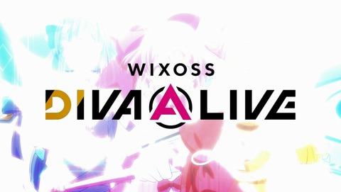 WIXOSS DIVA(A)LIVE 9話 感想 15