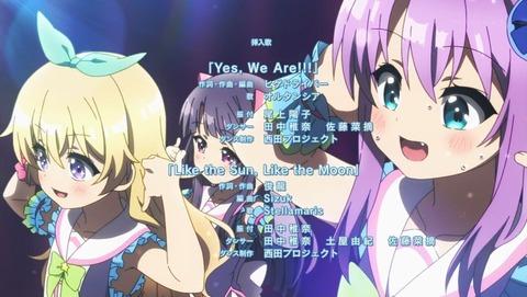 Re:ステージ! ドリームデイズ♪ 8話 感想 0280
