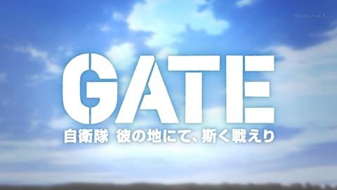 GATE 16話 感想 自衛隊 200
