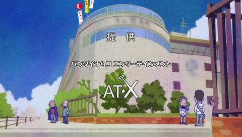 おそ松さん 特番 感想 おう松さん 01