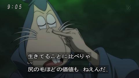 ゲゲゲの鬼太郎 第6期 49話 感想 003