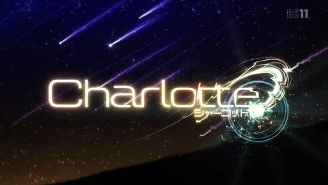 Charlotte シャーロット 3話 感想 22