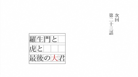 ancb04704