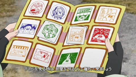 へやキャン△ 11話 感想 53