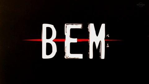 BEM 5話 感想 54
