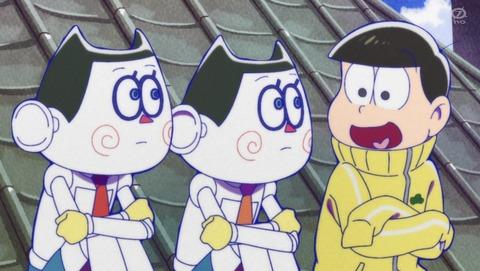 おそ松さん 3期 9話 感想 09
