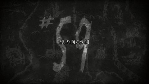 進撃の巨人 3期 59話 最終回 感想 64