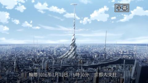 クロックワーク・プラネット 2話 感想 075