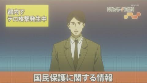 シュタインズ・ゲート ゼロ 19話 感想 38