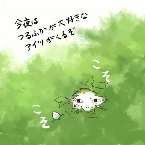 夏目友人帳 5話 感想 v7