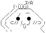 WUG アニメDON 10673