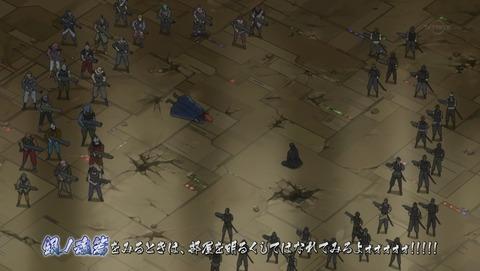 銀魂 銀ノ魂篇 358話 感想 16
