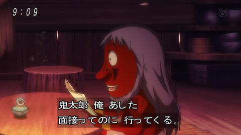 ゲゲゲの鬼太郎 第6期 84話 感想 012