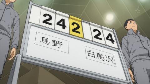 ハイキュー 4話 感想 1392