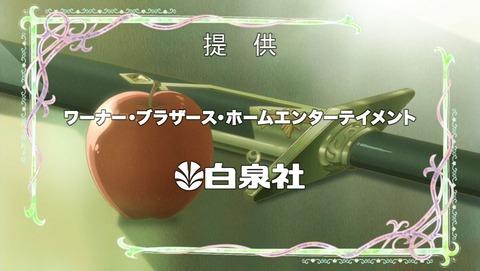 赤髪の白雪姫 1話 感想 244