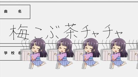 Re:ステージ! ドリームデイズ♪ 5話 感想