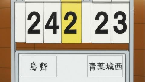 ハイキュー 22話 感想 1656