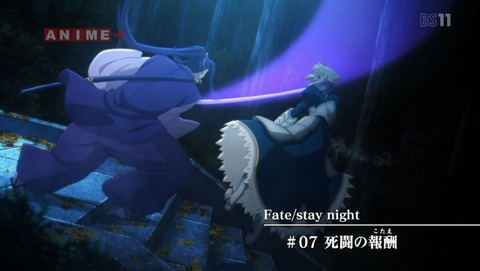 Fate stay night UBW 7話 感想 488