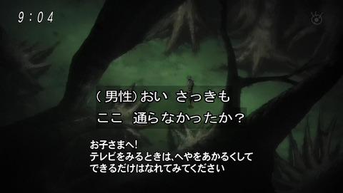 ゲゲゲの鬼太郎 第6期 72話 感想 000