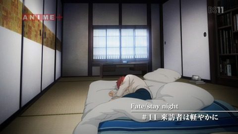 Fate stay night UBW 11話 感想 492