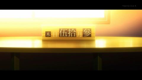 終物語 おうぎダーク 5話 感想 002